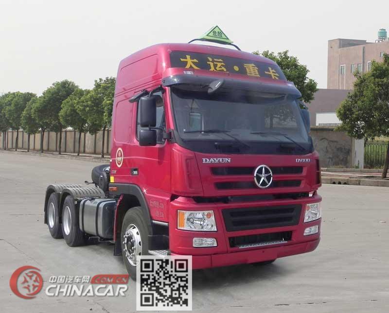 大运牌CGC4250A5DCCE型危险品运输半挂牵引车图片1