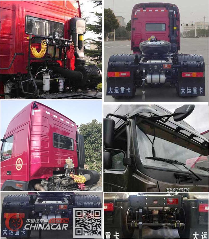 大运牌CGC4250A5DCCE型危险品运输半挂牵引车图片3