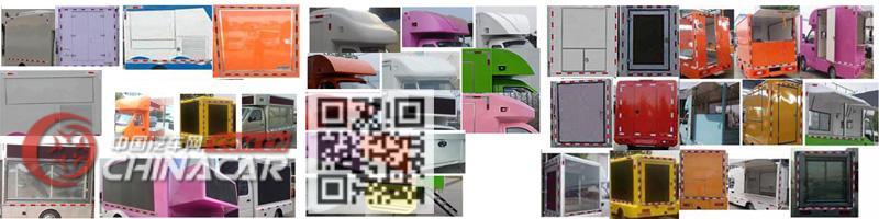 程力威牌CLW5030XSHD5型售货车图片2