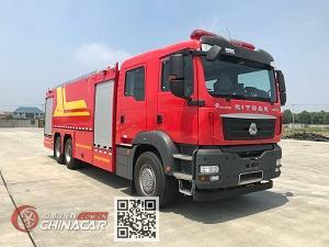 捷达消防牌SJD5320GXFSG150/SDA型水罐消防车图片1