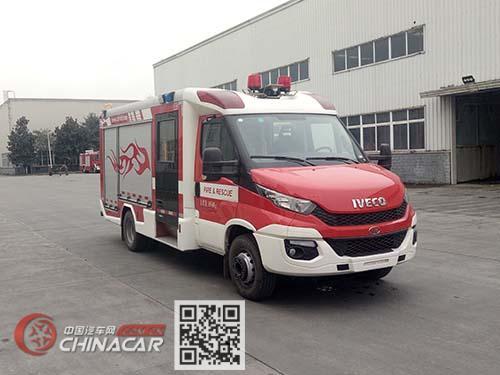 川消牌SXF5071GXFSG20/IV型水罐消防车图片1