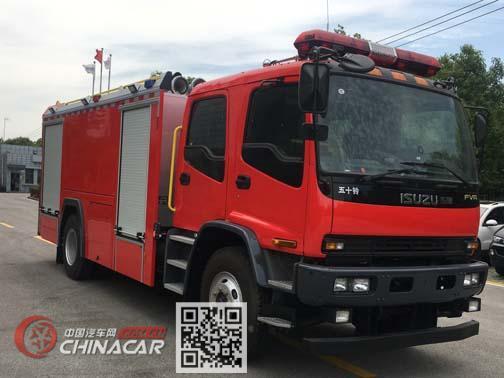 振翔牌MG5160GXFSG60/J5型水罐消防车图片1