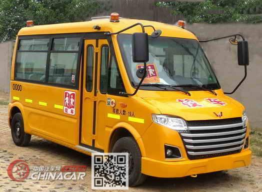 五菱牌GL6525XQ型幼儿专用校车图片1