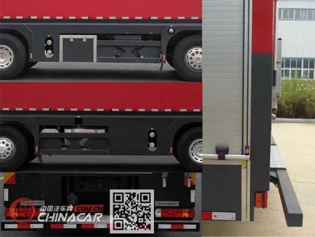 鲸象牌AS5393GXFSG210/H5型水罐消防车图片4
