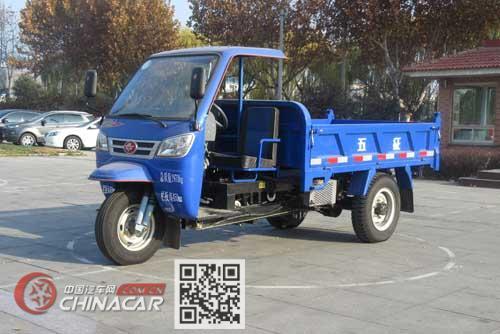 五征牌7YP-1150DJ1型自卸三轮汽车图片1