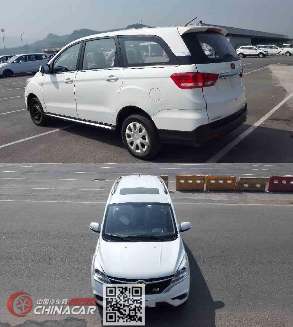 北京牌BJ6470BKV1Z型多用途乘用车图片2