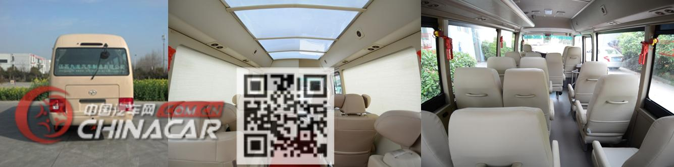 大马牌HKL6602A型轻型客车图片2
