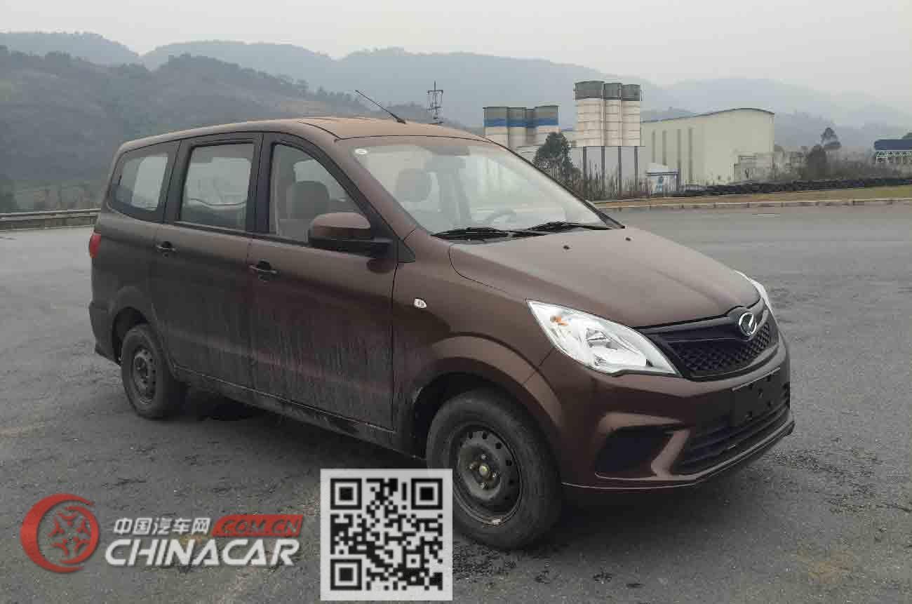 北京牌BJ6452BKV1Z型多用途乘用车图片1