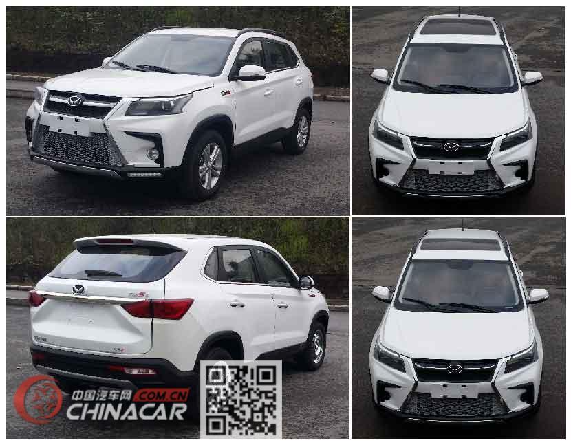 北京牌BJ6450JHW2Z型多用途乘用车图片2