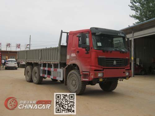 豪沃牌ZZ2257N5857E1X型越野载货汽车图片1
