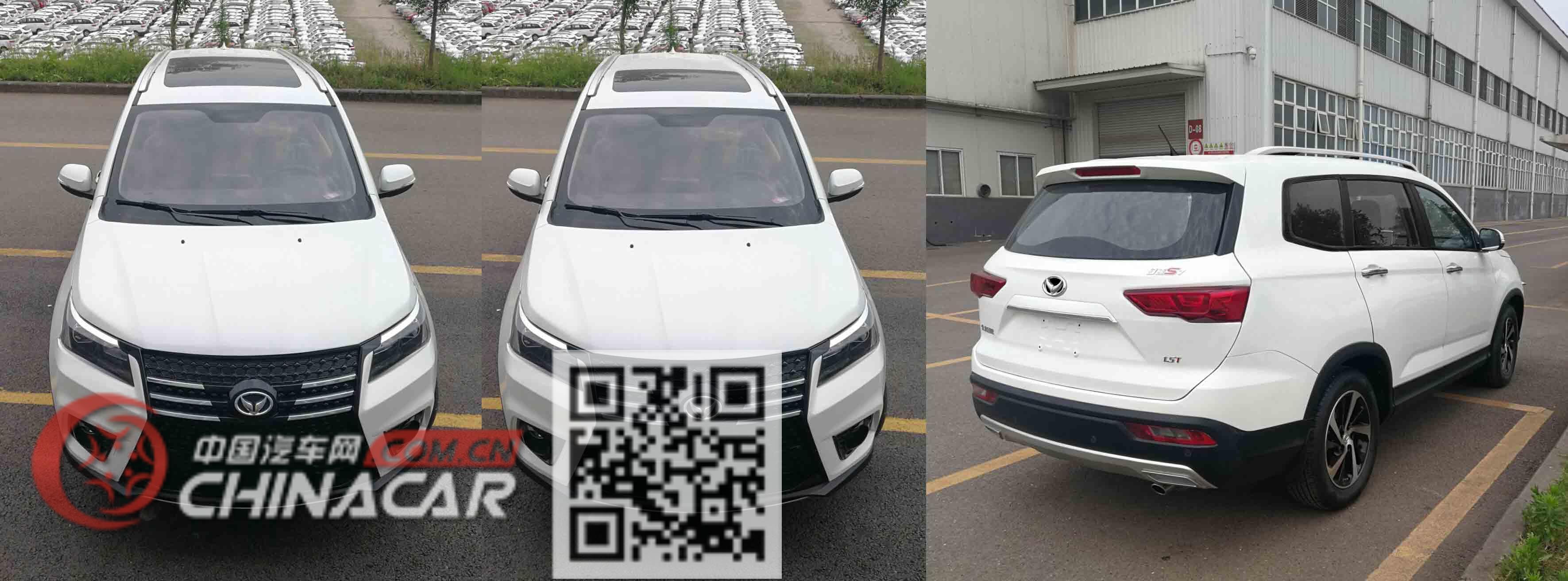 北京牌BJ6481JKV2Z型多用途乘用车图片2
