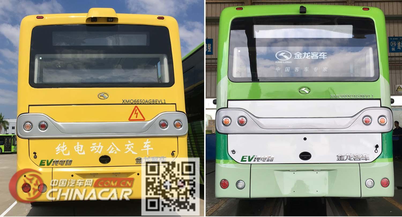 金龙牌XMQ6650AGBEVL1型纯电动城市客车图片3