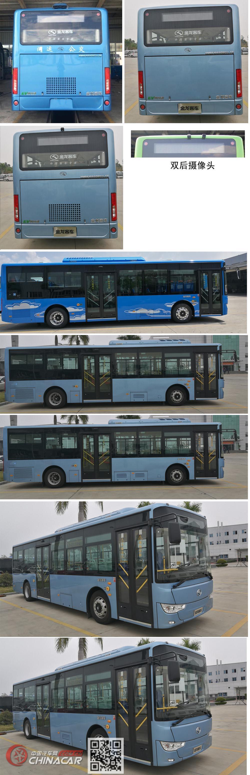 金龙牌XMQ6106AGBEVL25型纯电动城市客车图片4