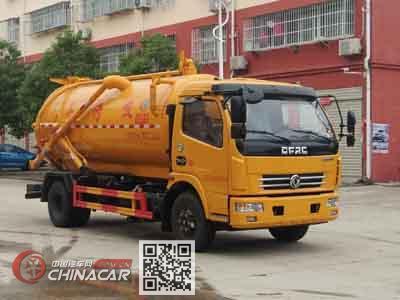 程力威牌CLW5110GXWD5型吸污车图片1