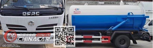 程力威牌CLW5110GXWD5型吸污车图片3