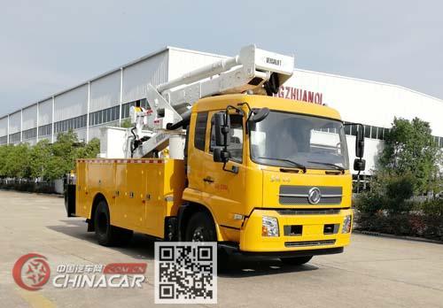 星炬牌HXJ5120JGK17E型高空作业车图片1