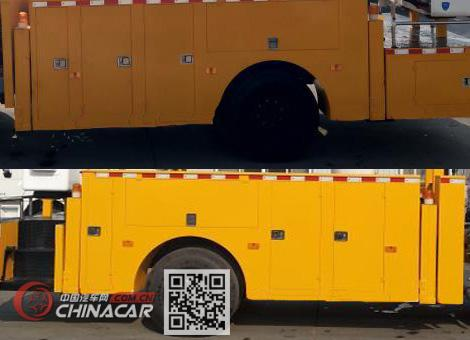 星炬牌HXJ5120JGK17E型高空作业车图片2