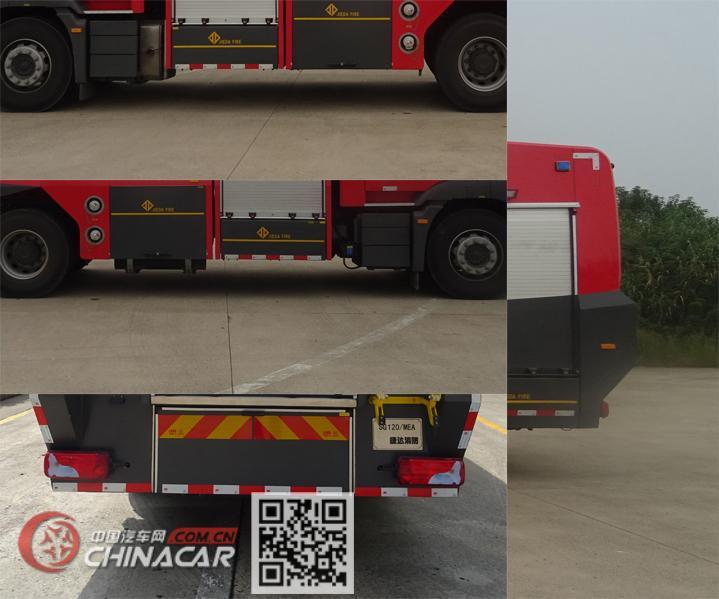 捷达消防牌SJD5281GXFSG120/MEA型水罐消防车图片3