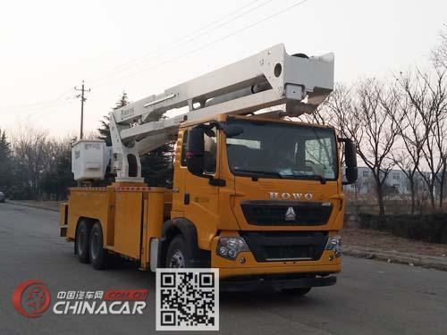 青特牌QDT5198JGKS6型高空作业车图片