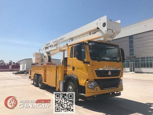 青特牌QDT5197JGKS6型高空作业车图片1
