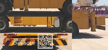 青特牌QDT5197JGKS6型高空作业车图片4