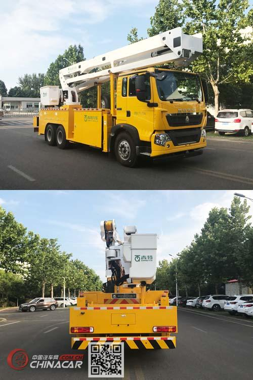 青特牌QDT5197JGKS6型高空作业车图片2