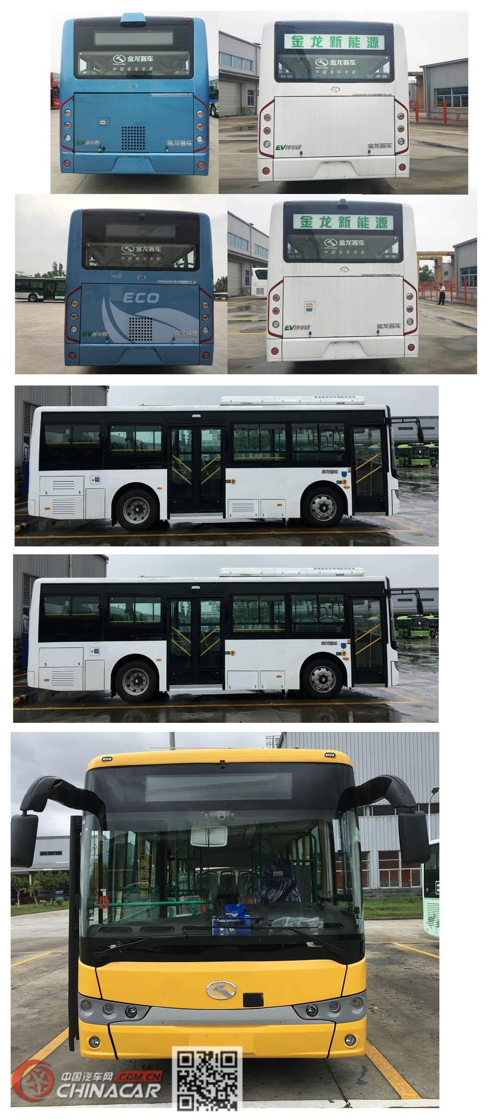 金龙牌XMQ6810AGBEVL2型纯电动城市客车图片3