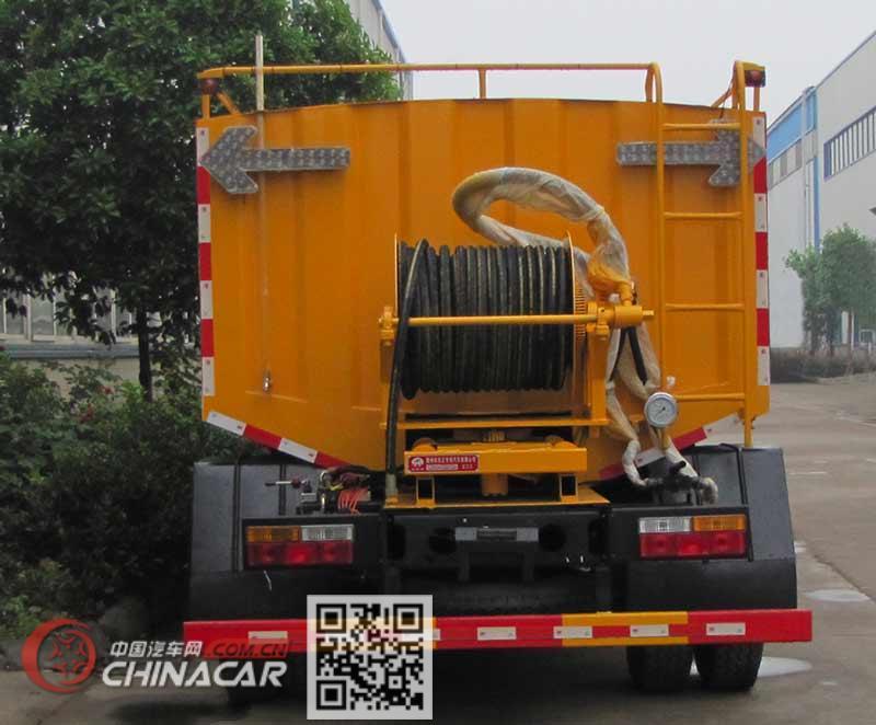 炎帝牌SZD5042GQXCG6型清洗车图片3