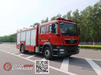 中卓时代牌ZXF5170GXFSG60/M5型水罐消防车图片1