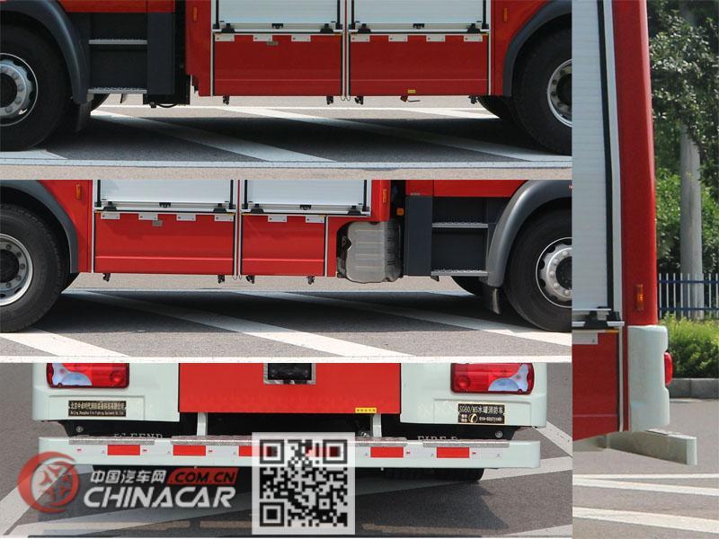 中卓时代牌ZXF5170GXFSG60/M5型水罐消防车图片3