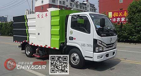 华通牌HCQ5070TXCEQ6型吸尘车图片