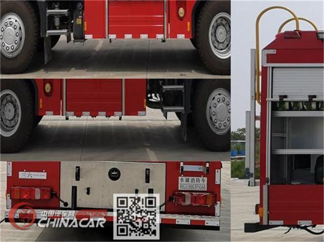 云鹤牌WHG5180GXFSG60型水罐消防车图片3