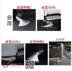 东风牌DFZ5180GQXEX8型清洗车图片3