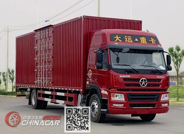 大运牌CGC5180XXYD6CAEA型厢式运输车图片