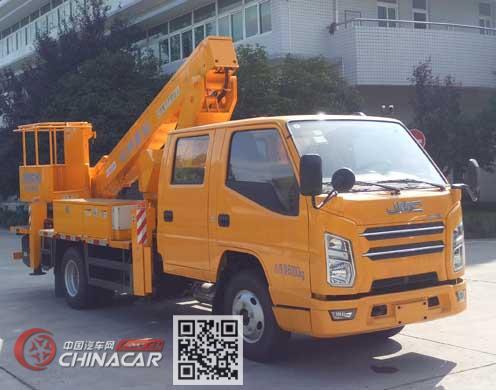 爱知牌HYL5066JGKJ60型高空作业车图片1
