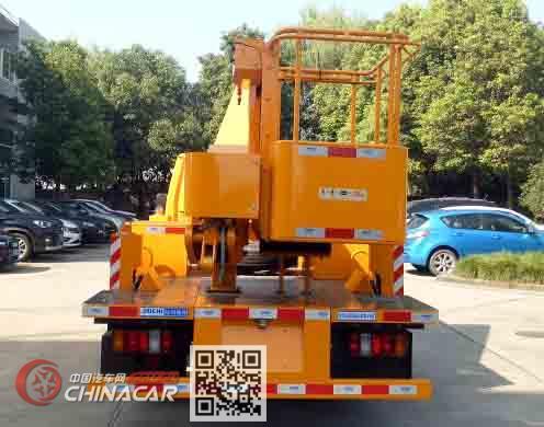 爱知牌HYL5066JGKJ60型高空作业车图片2