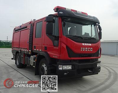 银河牌BX5110GXFSG20/IVE5型水罐消防车图片1