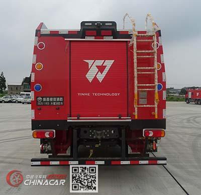 银河牌BX5110GXFSG20/IVE5型水罐消防车图片2