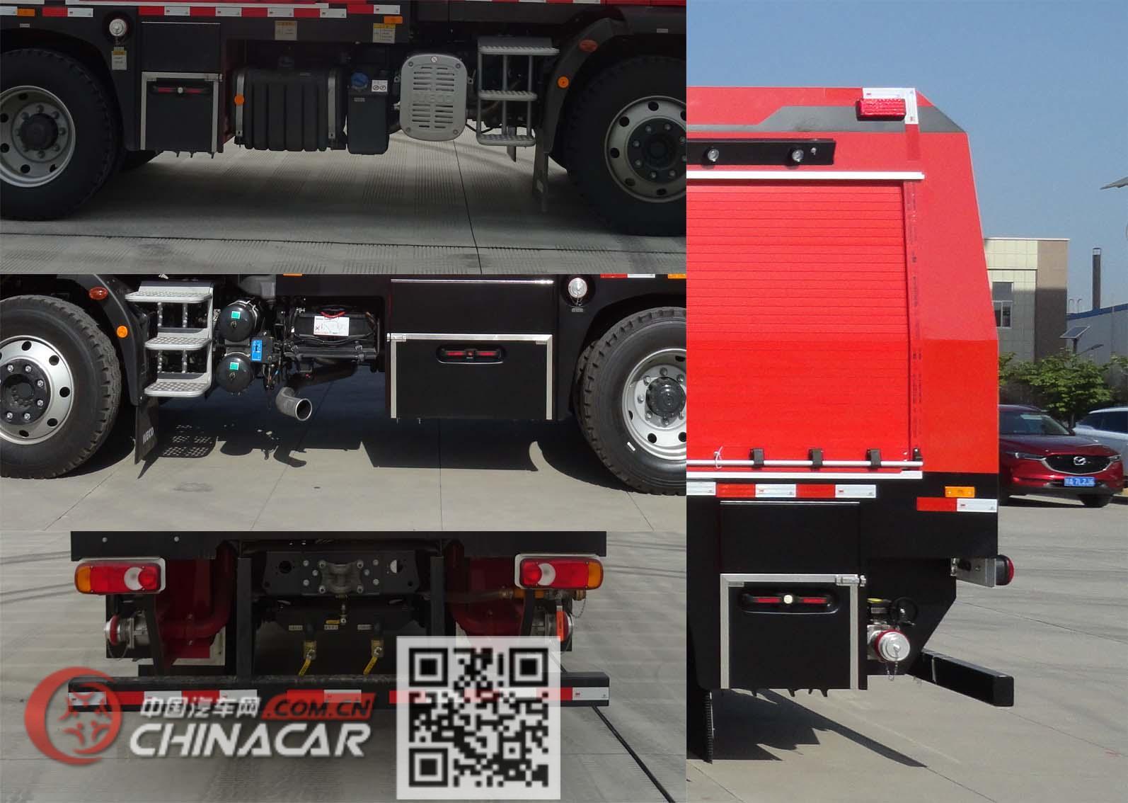 银河牌BX5110GXFSG20/IVE5型水罐消防车图片3