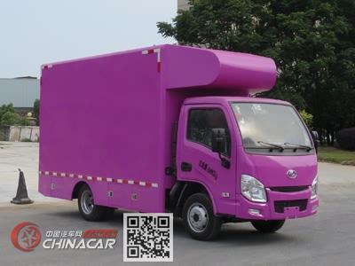 新东日牌YZR5030XSHS型售货车图片1
