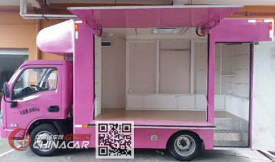 新东日牌YZR5030XSHS型售货车图片2