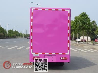 新东日牌YZR5030XSHS型售货车图片3