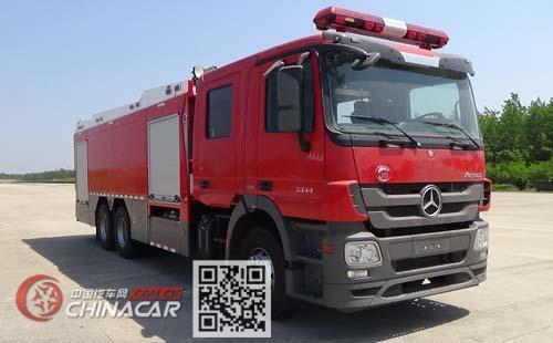 光通牌MX5260GXFGF60型干粉消防车图片1