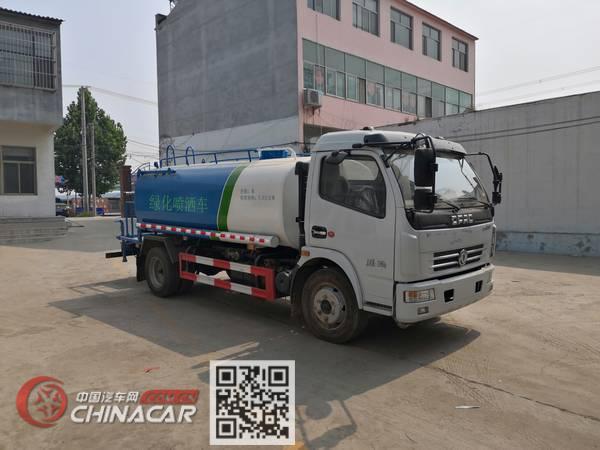 祥农达牌SGW5120GPSF型绿化喷洒车图片