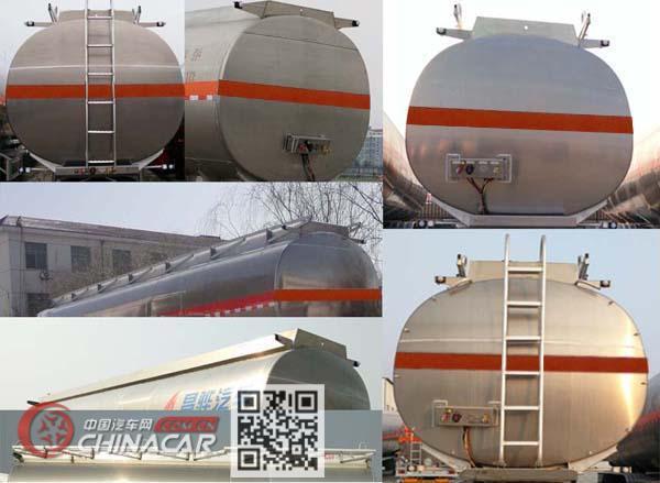 昌骅牌HCH9350GYY型铝合金运油半挂车图片2