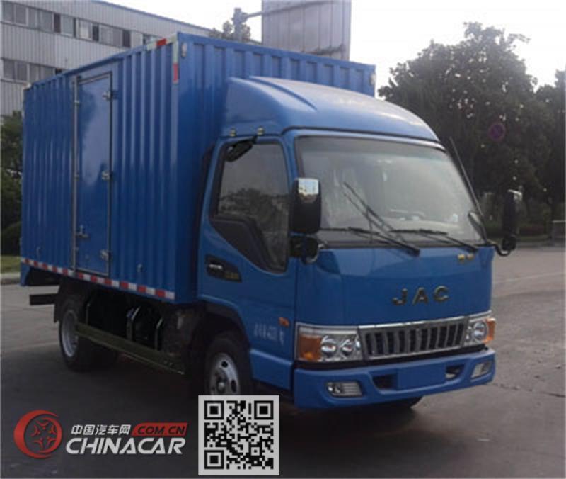 江淮牌HFC5041XXYP93K1C2V型厢式运输车图片