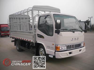 江淮牌HFC5041CCYP93K1C2V型仓栅式运输车图片