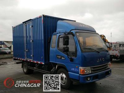 江淮牌HFC5045XXYP92K1C2V型厢式运输车图片