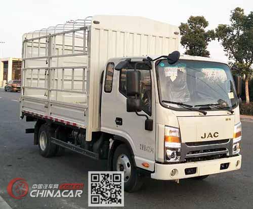 江淮牌HFC5070CCYP73K3C3V型仓栅式运输车图片