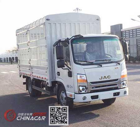 江淮牌HFC5040CCYP73K1B4V型仓栅式运输车图片